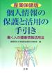 book_sangyo